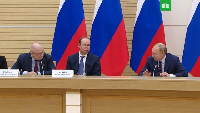 Путин: укого-то всегда возникает соблазн поуправлять Россией со стороны.Путин, конституции.НТВ.Ru: новости, видео, программы телеканала НТВ