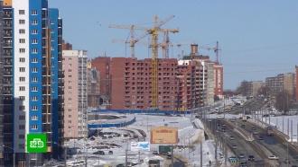Российские банки снижают требования к желающим взять ипотеку