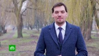 Подавшего в отставку премьера Украины уличили в нарушении конституции
