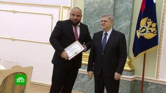 Журналист НТВ получил награду от генпрокурора.НТВ.Ru: новости, видео, программы телеканала НТВ