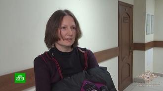 Полиция задержала любимую жену «бога Кузи».НТВ.Ru: новости, видео, программы телеканала НТВ