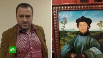 Житель Ульяновска получил условный срок за кражу картин Никаса Сафронова.НТВ.Ru: новости, видео, программы телеканала НТВ