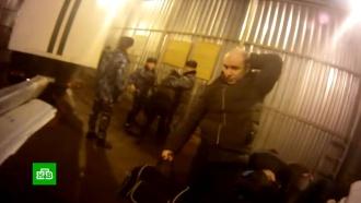 Опубликовано новое видео избиения заключенных вярославской колонии.НТВ.Ru: новости, видео, программы телеканала НТВ