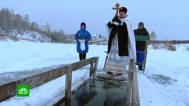 Освящение воды икупание виорданях: православные готовятся кКрещению.Крещение, Роспотребнадзор.НТВ.Ru: новости, видео, программы телеканала НТВ