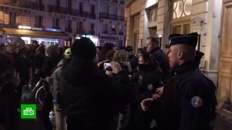 Противники пенсионной реформы закрыли Лувр ивыкурили Макрона из театра