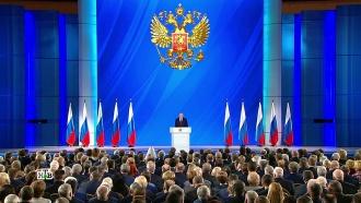 Послание, которое войдет в учебники: зачем Путин предложил изменить Конституцию.НТВ.Ru: новости, видео, программы телеканала НТВ