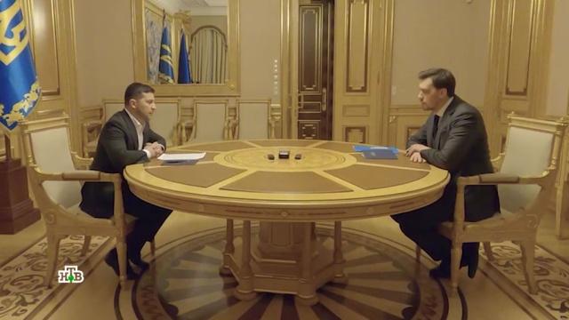 За скандалом вокруг Гончарука увидели руку могущественного украинского олигарха.Зеленский, назначения и отставки, скандалы, Украина.НТВ.Ru: новости, видео, программы телеканала НТВ