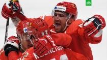 Александр Овечкин вошел в топ-10 снайперов НХЛ.Капитан клуба «Вашингтон Кэпиталз» Александр Овечкин забил свыше 690 шайб за все время выступления в НХЛ.Овечкин, США, хоккей.НТВ.Ru: новости, видео, программы телеканала НТВ