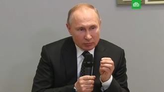 Путин пообещал «заткнуть поганые рты деятелям за бугром»