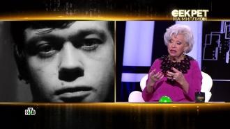 Людмила Поргина рассказала озавещании Караченцова