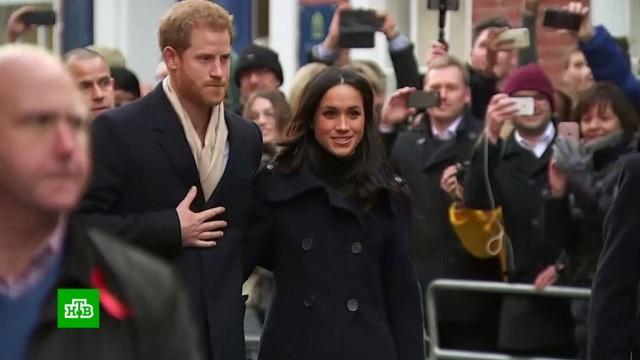 Принц Гарри иМеган Маркл откажутся от титулов весной.Великобритания, Канада, монархи и августейшие особы, принц Гарри, традиции и обычаи.НТВ.Ru: новости, видео, программы телеканала НТВ