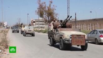 Ливийские противоборствующие силы в Берлине сядут за стол переговоров.НТВ.Ru: новости, видео, программы телеканала НТВ