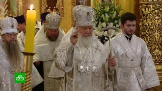 Патриарх Кирилл вКрещение повторит чин великого освящения воды.НТВ.Ru: новости, видео, программы телеканала НТВ