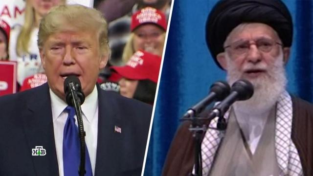Вашингтон иТегеран поспорили олюбви киранскому народу.Иран, США, Трамп Дональд, дипломатия, митинги и протесты.НТВ.Ru: новости, видео, программы телеканала НТВ