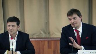 Зеленский дал пытавшемуся уволиться премьеру деликатное поручение