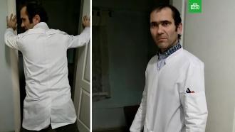 На Урале пьяный врач покрутил задом перед пациенткой ибыл уволен