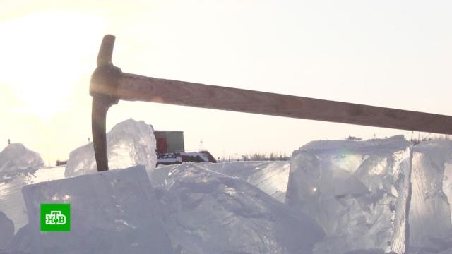 Лед тронулся: как применяют технологию выморозки вЯкутии.Якутия, работа.НТВ.Ru: новости, видео, программы телеканала НТВ