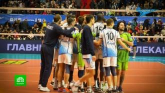 Волейбольный «Зенит» обыграл действующего чемпиона
