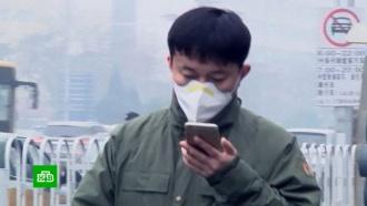 Пневмония нового типа добралась до Пекина