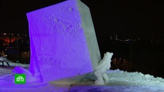 «Ипотечная» улитка иполуобнаженная китаянка: участники конкурса ледовых скульптур дали волю фантазии