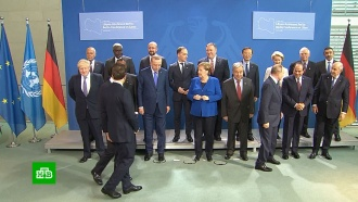 Меркель иМакрон потеряли Путина иКонте на конференции вБерлине