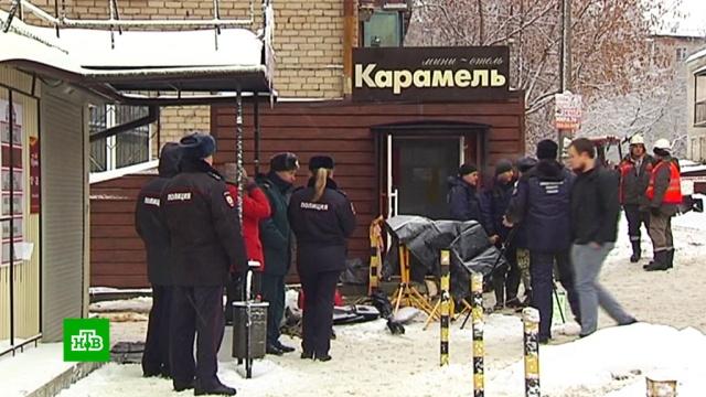 Шансов на спасение не было: кипяток заполнил пермский отель за считаные минуты.несчастные случаи, отели и гостиницы, Пермь, расследование.НТВ.Ru: новости, видео, программы телеканала НТВ