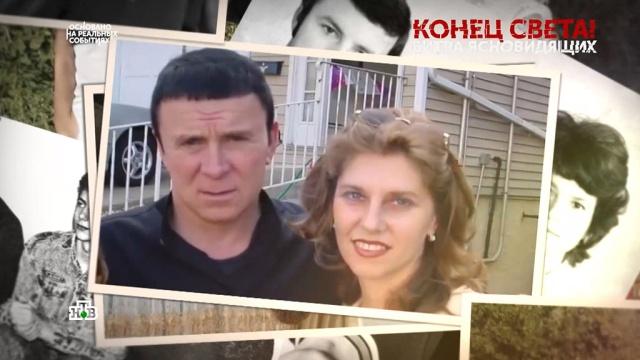 Стала известна причина суицида дочери Кашпировского.скандалы, семья, самоубийства, психиатрия, мистика и оккультизм, телевидение, эксклюзив, смерть, психология.НТВ.Ru: новости, видео, программы телеканала НТВ