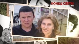 Стала известна причина суицида дочери Кашпировского