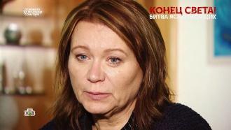 Первое интервью бывшей жены Кашпировского. Эксклюзив НТВ