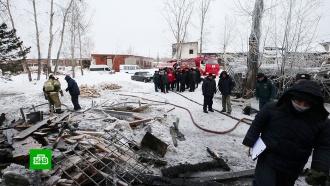 СК ищет директора компании, чьи работники погибли при пожаре вТомской области