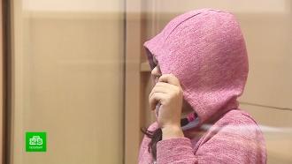 В Петербурге отправили в СИЗО издевавшуюся над детьми мачеху