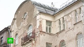 Порча вместо реставрации: что случилось с домом Циммермана в центре Петербурга