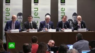 Участвовать всуде между WADA иРУСАДА намерены десятки спортсменов ифедераций