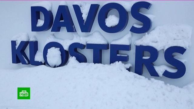 В Давосе стартует 50-й Всемирный экономический форум.Швейцария, климат, экология, экономика и бизнес, Трамп Дональд.НТВ.Ru: новости, видео, программы телеканала НТВ