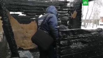 СК показал видео спепелища втомском поселке