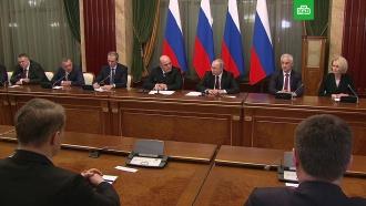 Представление нового правительства России