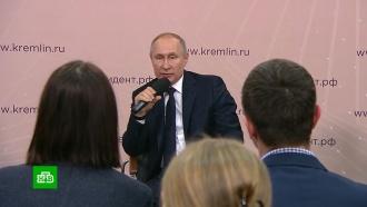 Путин встретился спредставителями общественности вЛипецкой области