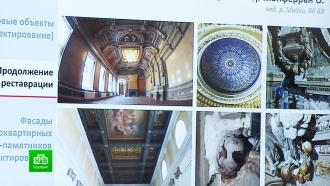 Пластиковые окна в историческом Петербурге будут перекрашивать в коричневый цвет