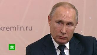 Путин назвал «уродами» создателей «групп смерти» всоцсетях