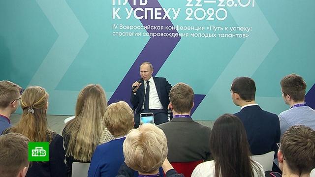 «Будет двоевластие»: Путин ответил на вопрос о«наставнике» президента.Путин, дети и подростки, молодежь.НТВ.Ru: новости, видео, программы телеканала НТВ