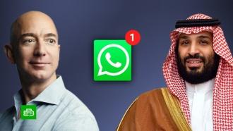 Кронпринца Саудовской Аравии заподозрили во взломе телефона главы Amazon