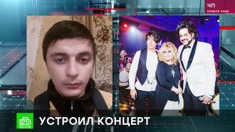 Суд по делу о подготовке теракта на концерте Киркорова в Дагестане перенесен