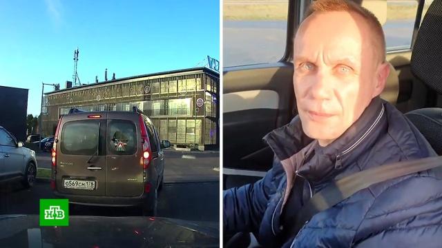 Петербурженка помогла задержать пьяного водителя.Санкт-Петербург, автомобили, алкоголь, задержание, пьяные.НТВ.Ru: новости, видео, программы телеканала НТВ