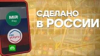 ФАС назвала российские приложения для предустановки на гаджеты