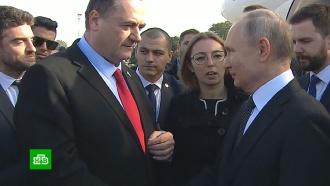 Путина вИзраиле поблагодарили за освобождение Освенцима Красной армией