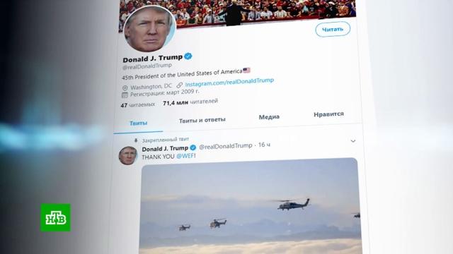 Трамп обновил свой рекорд по числу сообщений вTwitter.Twitter, США, Трамп Дональд, рекорды, соцсети.НТВ.Ru: новости, видео, программы телеканала НТВ