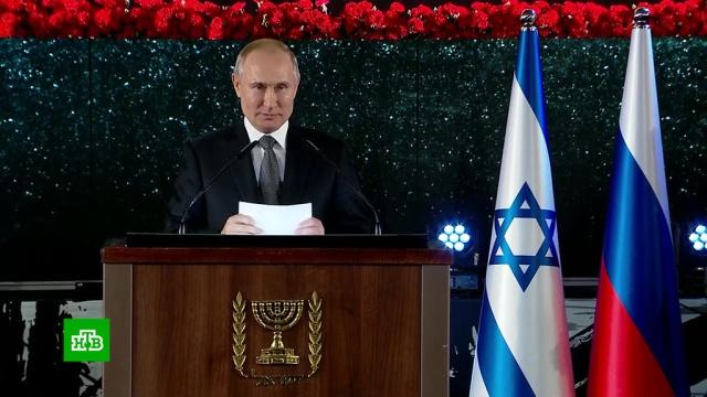Путин предложил провести встречу лидеров постоянных членов Совбеза ООН.Вторая мировая война, Израиль, Путин, история, памятники, холокост.НТВ.Ru: новости, видео, программы телеканала НТВ