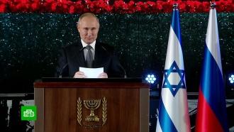Путин предложил провести встречу лидеров постоянных членов Совбеза ООН