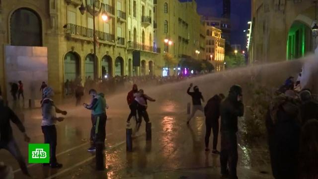Полиция Бейрута разогнала протестующих водометами ислезоточивым газом.Ливан, беспорядки, митинги и протесты.НТВ.Ru: новости, видео, программы телеканала НТВ
