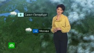 Утренний прогноз погоды на 23января